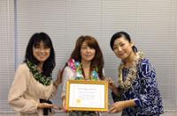 Akiyo先生 サティフィケートを取得されました!_c0196240_10595535.jpg