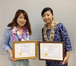 Emiko先生 サティフィケートを取得されました!_c0196240_1123196.jpg