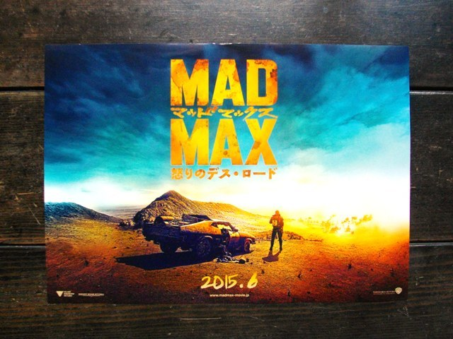 Mad Max / Fury Road_e0230141_17364752.jpg