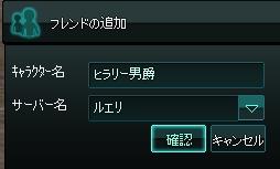 f0191443_20444580.jpg