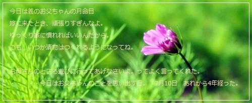 b0256148_2321311.jpg