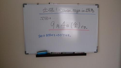 b0178557_23490338.jpg