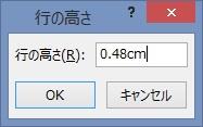b0186959_16233968.jpg