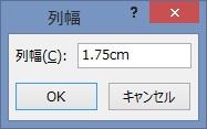 b0186959_16381895.jpg