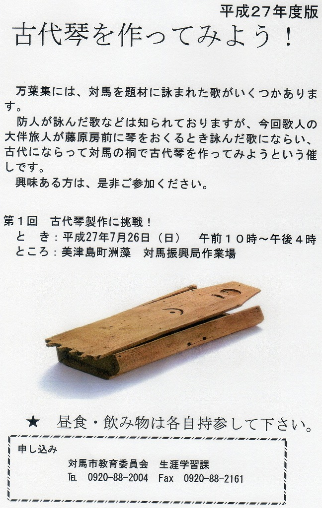 b0104861_1915244.jpg