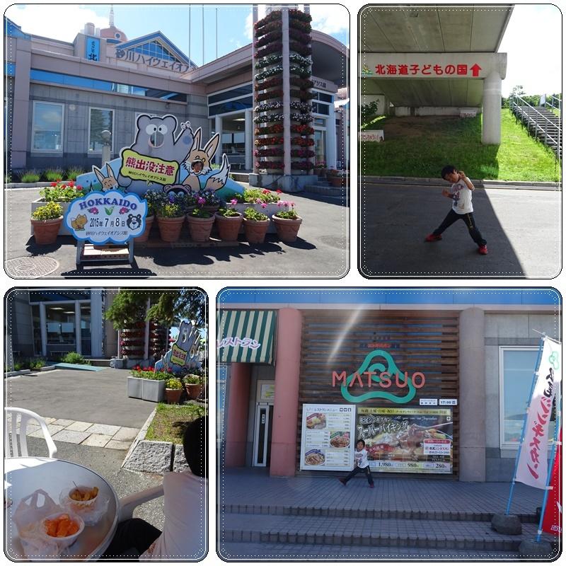 旭山動物園バスツアー_b0236665_04592942.jpg