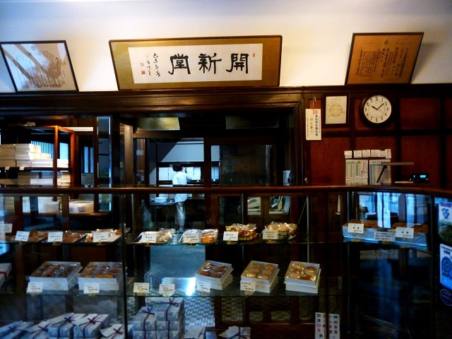 村上開新堂   喫茶ソアレ_d0105967_16541436.jpg