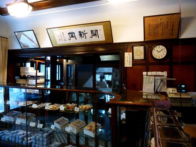 村上開新堂   喫茶ソアレ_d0105967_16542673.jpg