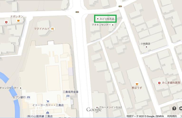 みどり生花店様オープン_c0331470_20411329.jpg