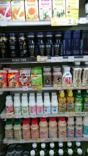 台湾の免税店『エバーリッチ(Everrich)』民権店_c0325278_09234715.jpg