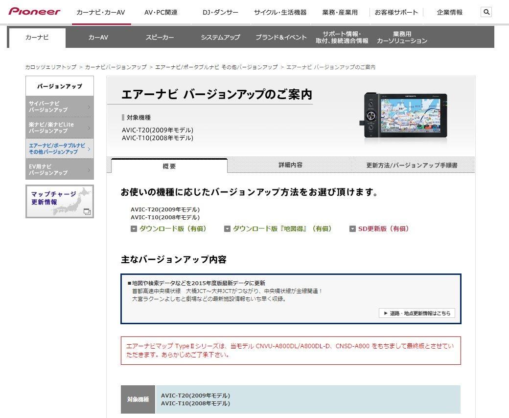 b0048879_09123.jpg