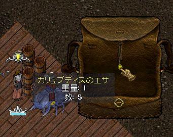 b0125989_8303882.jpg