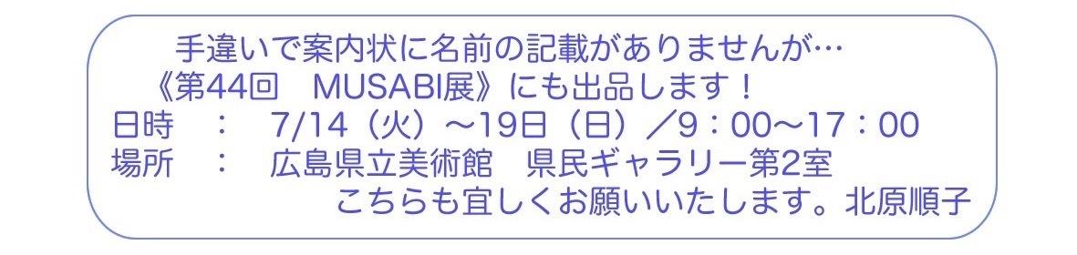 b0132389_07101828.jpg