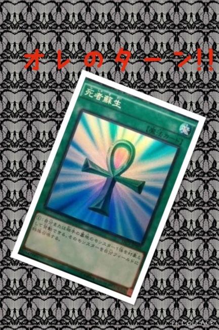 f0123589_15543365.jpg