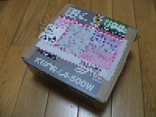 f0205396_20221732.jpg