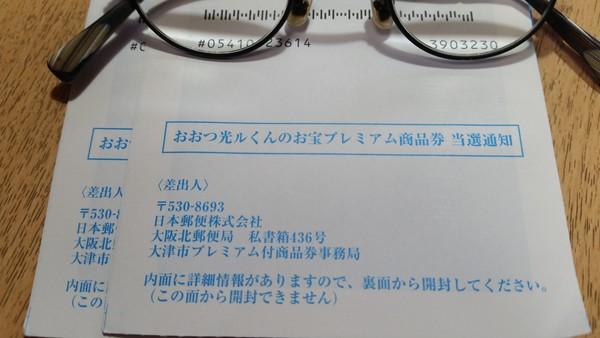 c0266004_1724378.jpg