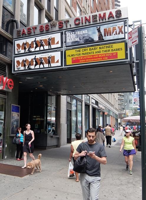 NYで映画見るなら住宅街の映画館へ!! 赤ちゃん連れも大歓迎、たった1ドルで見れる夏休み企画も!!_b0007805_3105021.jpg