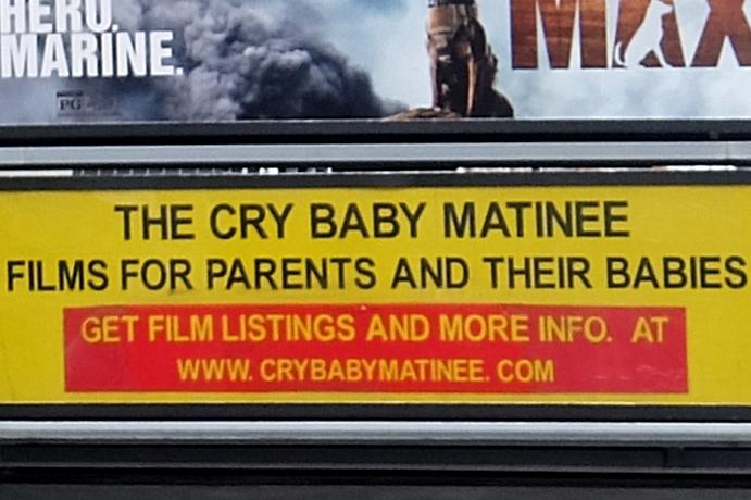 NYで映画見るなら住宅街の映画館へ!! 赤ちゃん連れも大歓迎、たった1ドルで見れる夏休み企画も!!_b0007805_311343.jpg