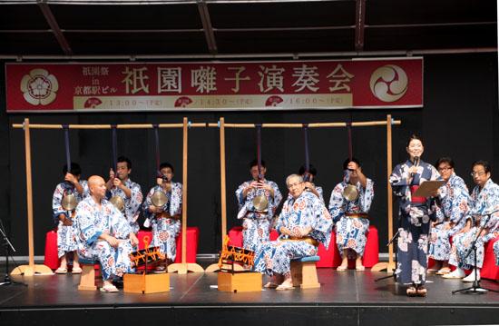 祇園祭が始まった_e0048413_20583673.jpg