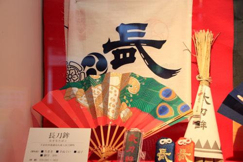 祇園祭が始まった_e0048413_2059453.jpg