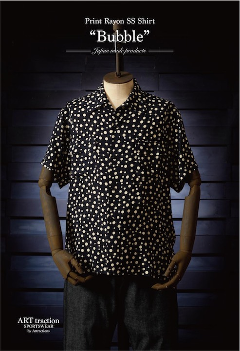 【Attractions】 Print SS SHirt_c0289919_16493978.jpg