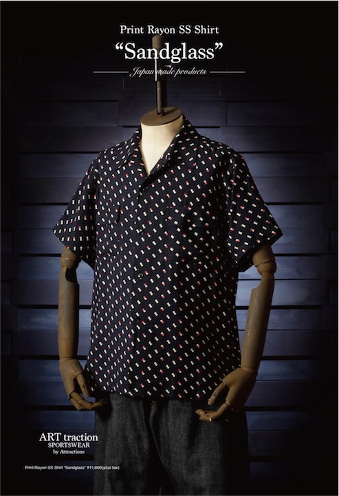 【Attractions】 Print SS SHirt_c0289919_16505669.jpg