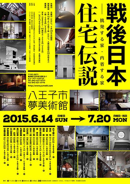 東京へ・・・_f0165030_8531132.jpg