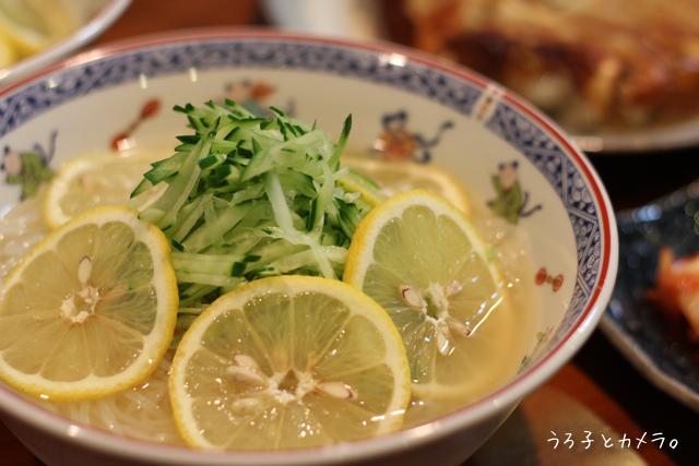 レモン冷麺_f0348831_08223859.jpg