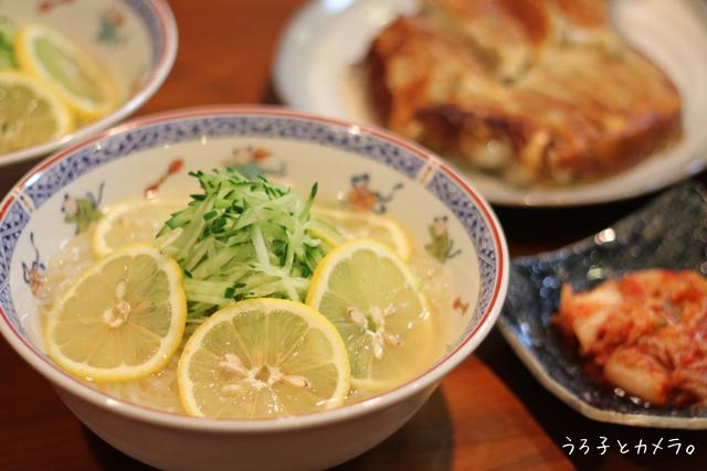 レモン冷麺_f0348831_08224445.jpg