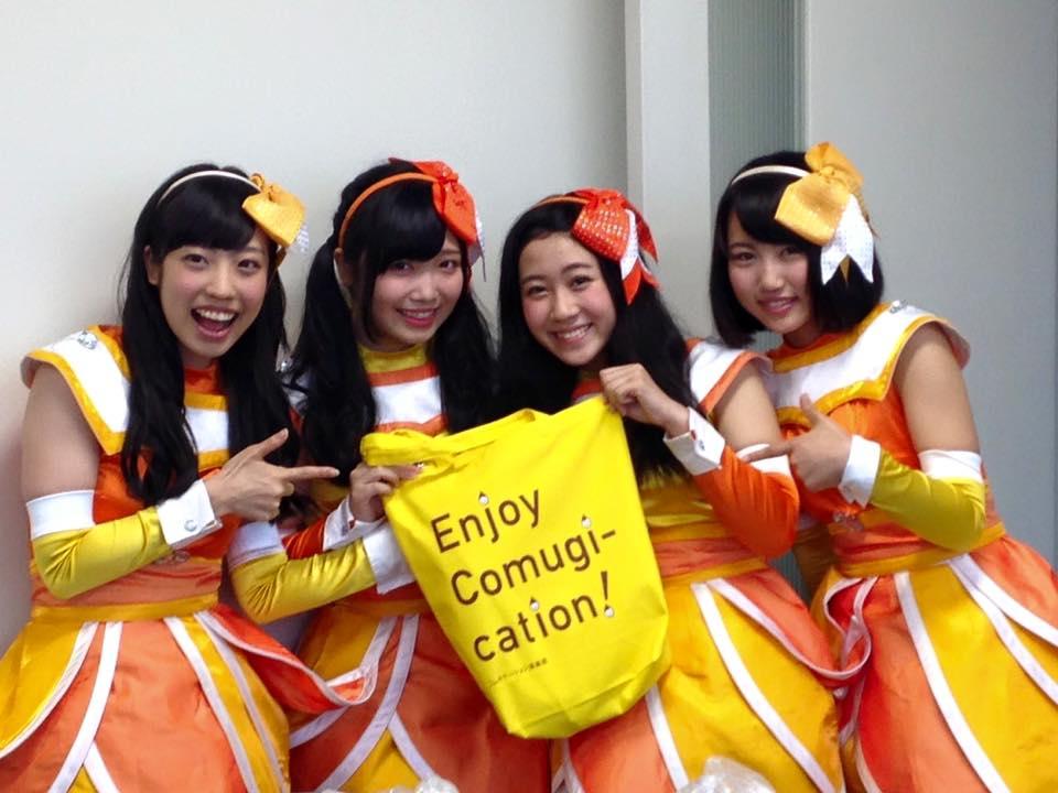 東海ラジオ 「オカザえもんと岸田メル! with ベリーボタン」_d0166534_15495863.jpg
