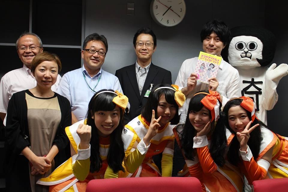 東海ラジオ 「オカザえもんと岸田メル! with ベリーボタン」_d0166534_155011.jpg