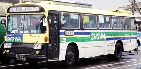 昭和自動車 三菱MP517M +呉羽_e0030537_02105105.jpg