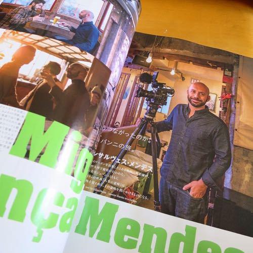 メンデス監督のドキュメンタリーにエキストラとして参加したこと、そしてそれにまつわるストーリー_c0060143_9233777.jpg