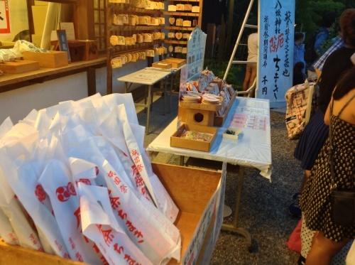 今年も祇園祭 2015_b0153663_14113264.jpg