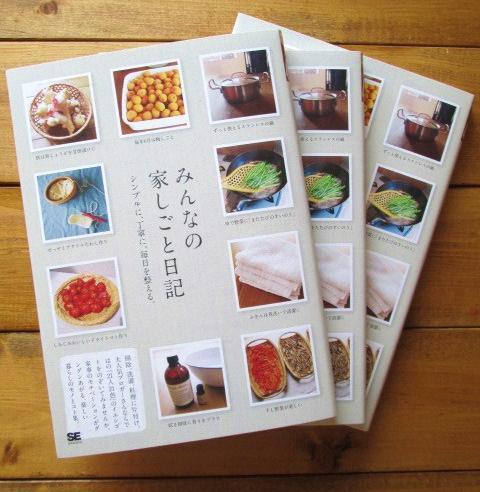 2015年6月のお弁当一覧♪_e0274872_07481117.jpg