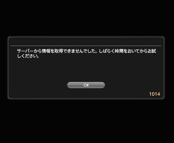 b0296791_1521358.jpg