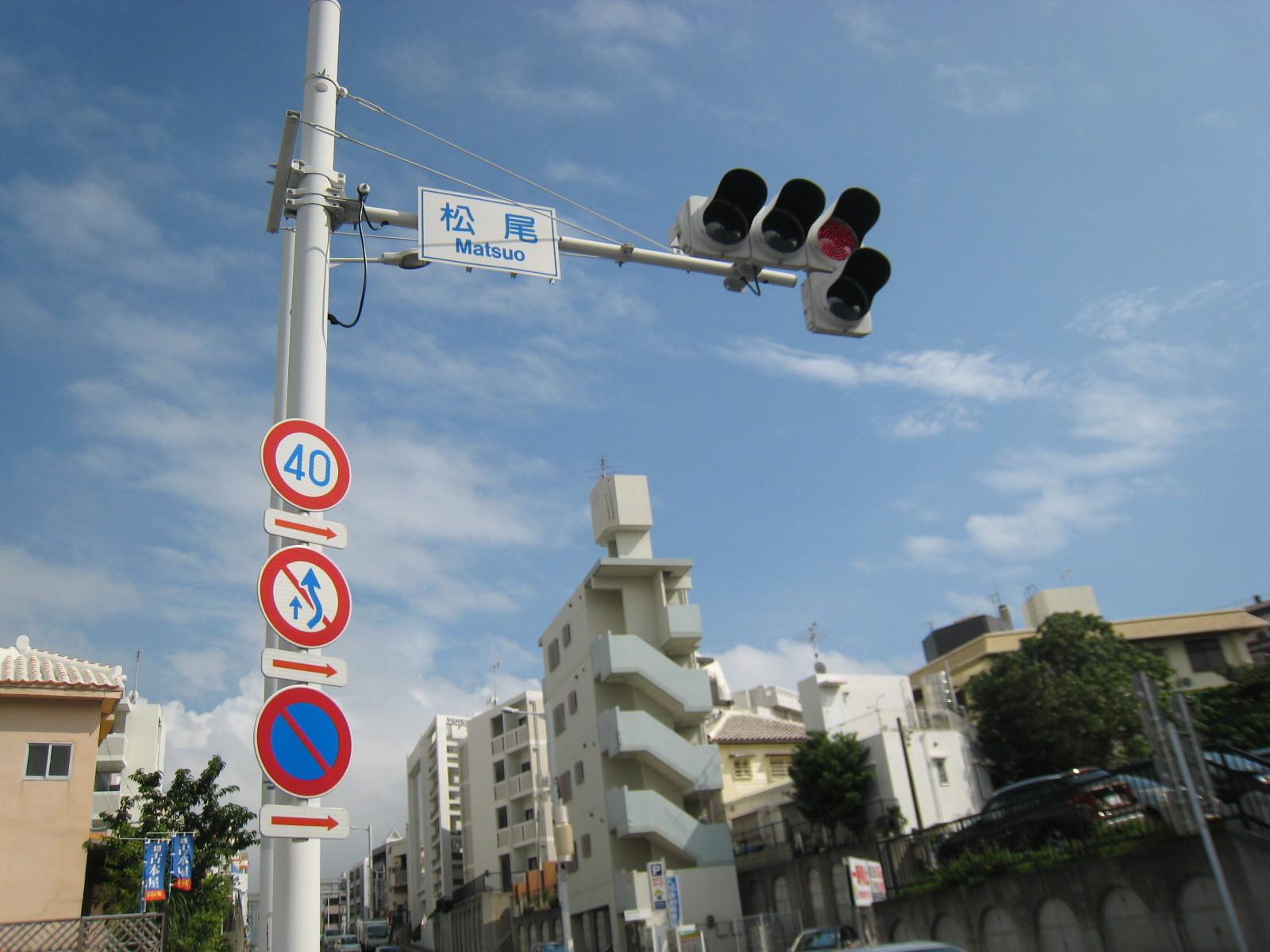 沖縄の旅 その38 国際通り その1_e0021092_12565989.jpg