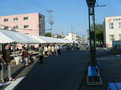 江別やきもの市・・・・暑い!_b0343293_21055387.jpg
