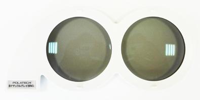 HOYA(ホヤ)超偏光レンズPOLATECH(ポラテック)新色ブライトカラー発売開始!_c0003493_955275.jpg