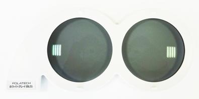 HOYA(ホヤ)超偏光レンズPOLATECH(ポラテック)新色ブライトカラー発売開始!_c0003493_9553678.jpg
