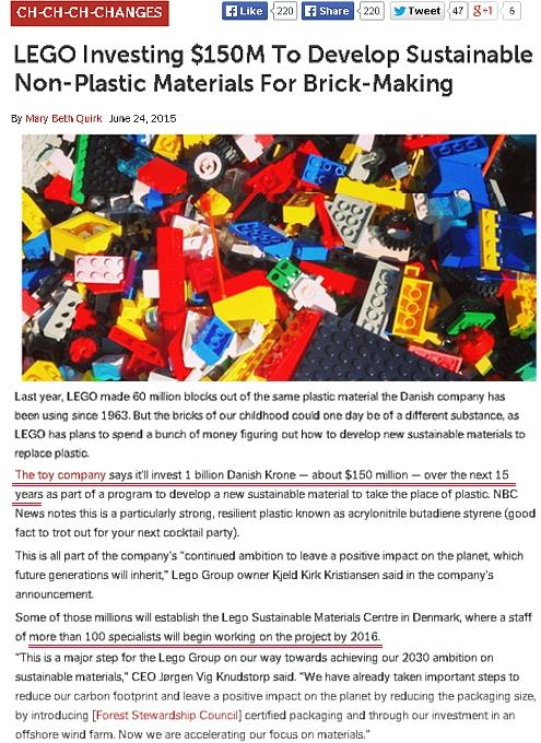 レゴ・ブロック(LEGO)が1億5千万ドル(180億円)かけて環境に優しい新素材開発へ_b0007805_2041314.jpg