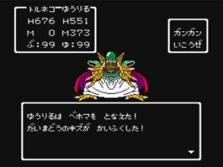 ベホマ‼️(回復呪文)_a0167308_07140135.jpg