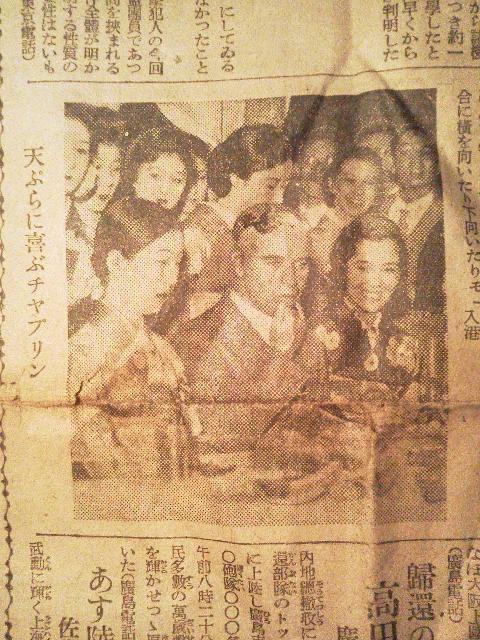 古い新聞_e0350308_824377.jpg