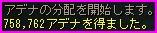 b0062614_1172210.jpg
