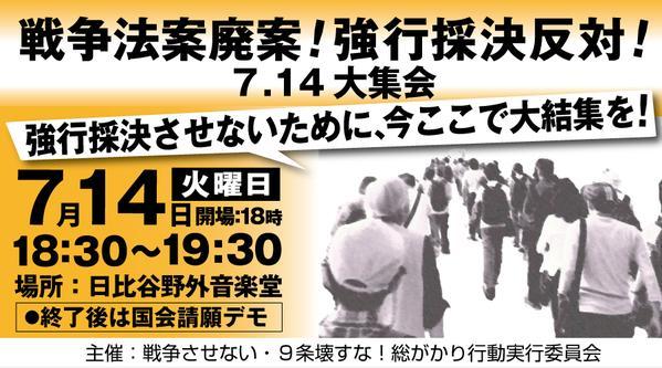f0212121_231187.jpg
