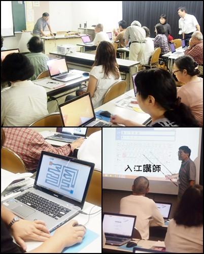 ゼロから学ぶパソコン教室_b0289627_85001.jpg