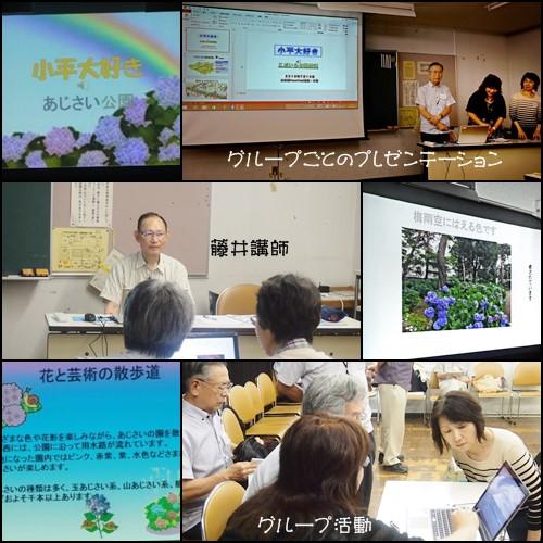 パワーポイント活用教室_b0289627_972510.jpg