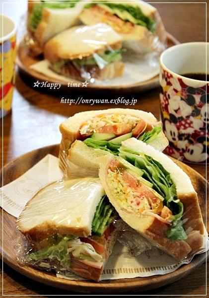 冷やし中華弁当と山食で具たっぷりサンド♪_f0348032_16541905.jpg