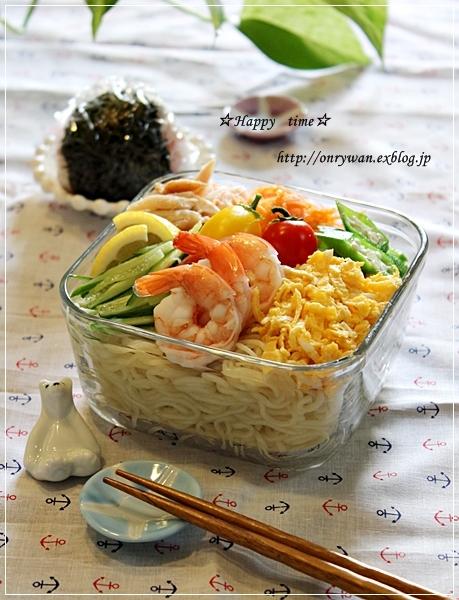 冷やし中華弁当と山食で具たっぷりサンド♪_f0348032_18152615.jpg