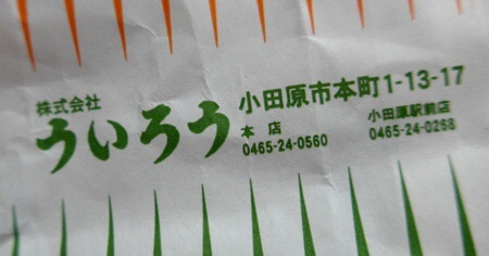 b0156734_15295706.jpg